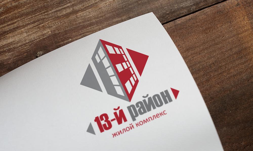 Разработка логотипа и фирменный стиль фото f_6595970cae9253a3.png