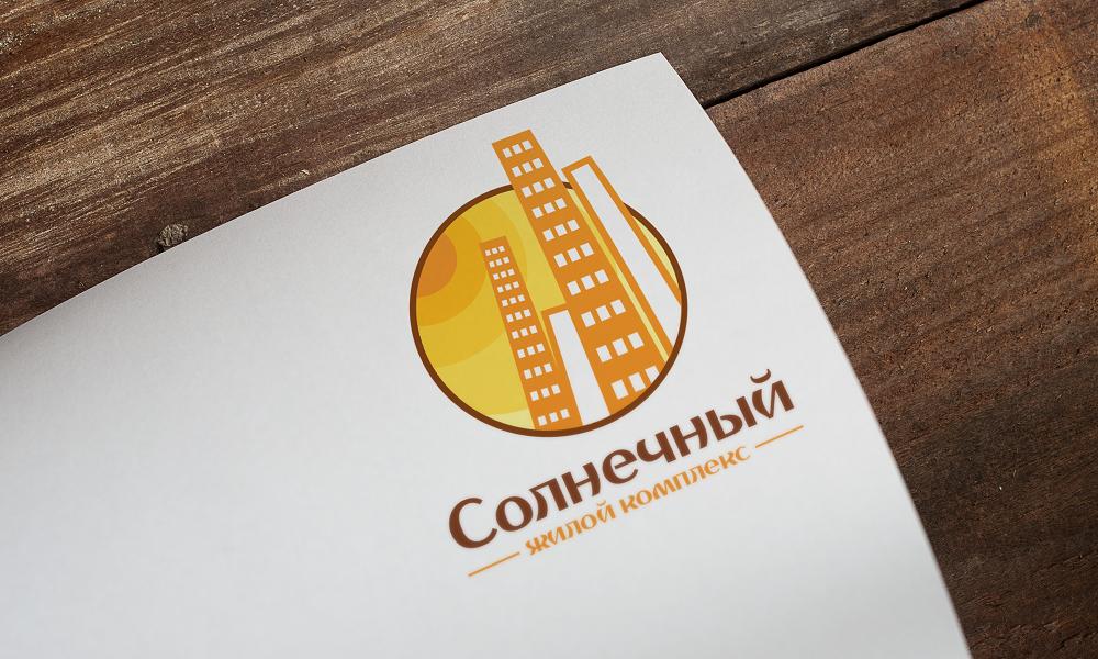 Разработка логотипа и фирменный стиль фото f_6855970edfd599c8.png