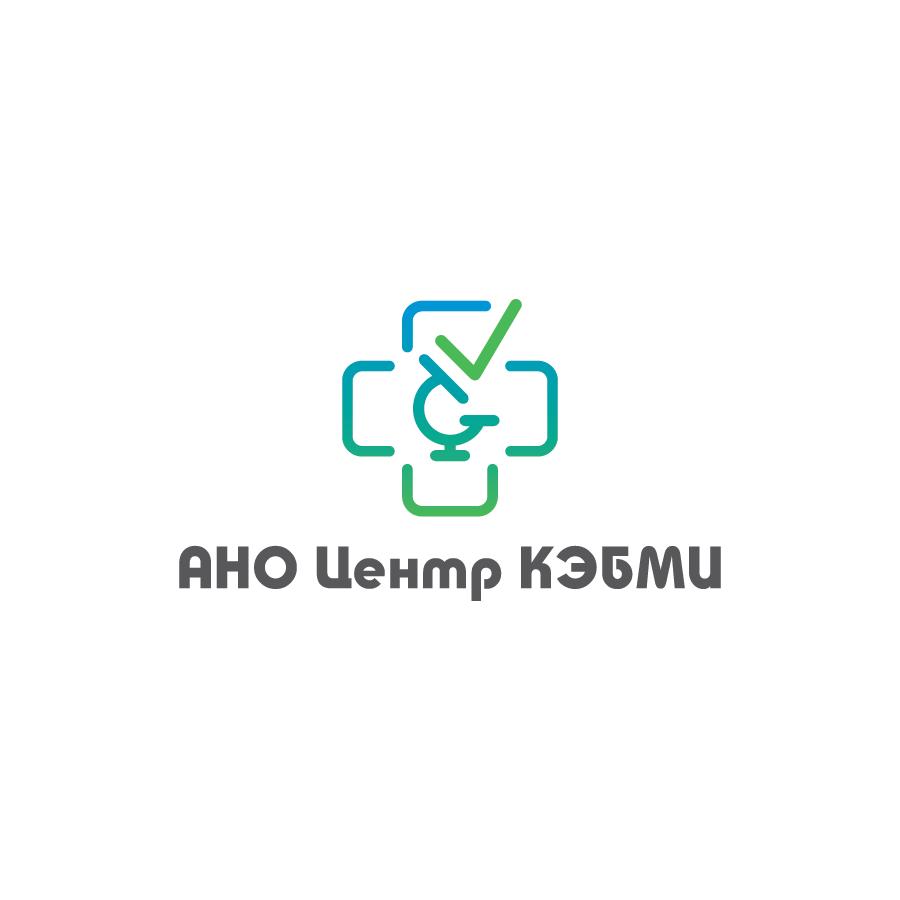 Редизайн логотипа АНО Центр КЭБМИ - BREVIS фото f_7005b21ffb442447.png