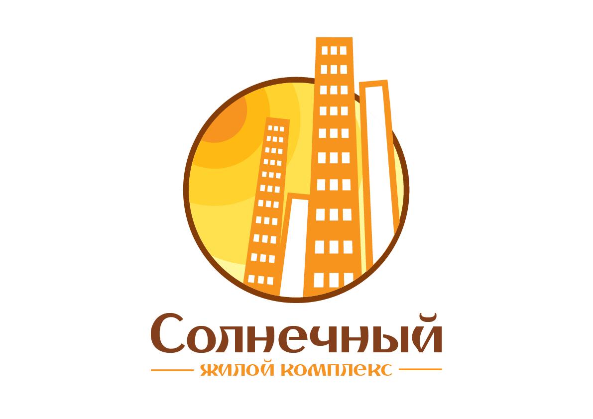 Разработка логотипа и фирменный стиль фото f_7845970eddb7e9fe.png
