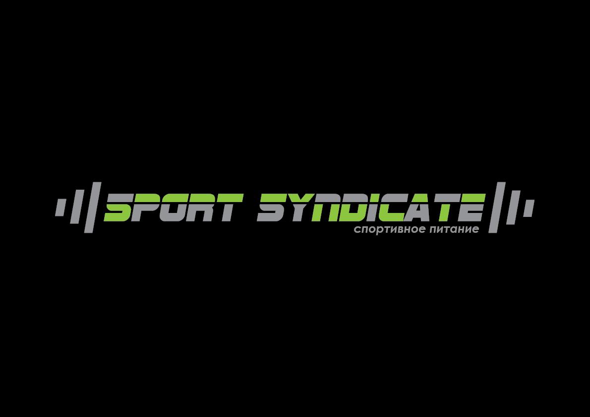 Создать логотип для сети магазинов спортивного питания фото f_8145975df2fbe74e.png