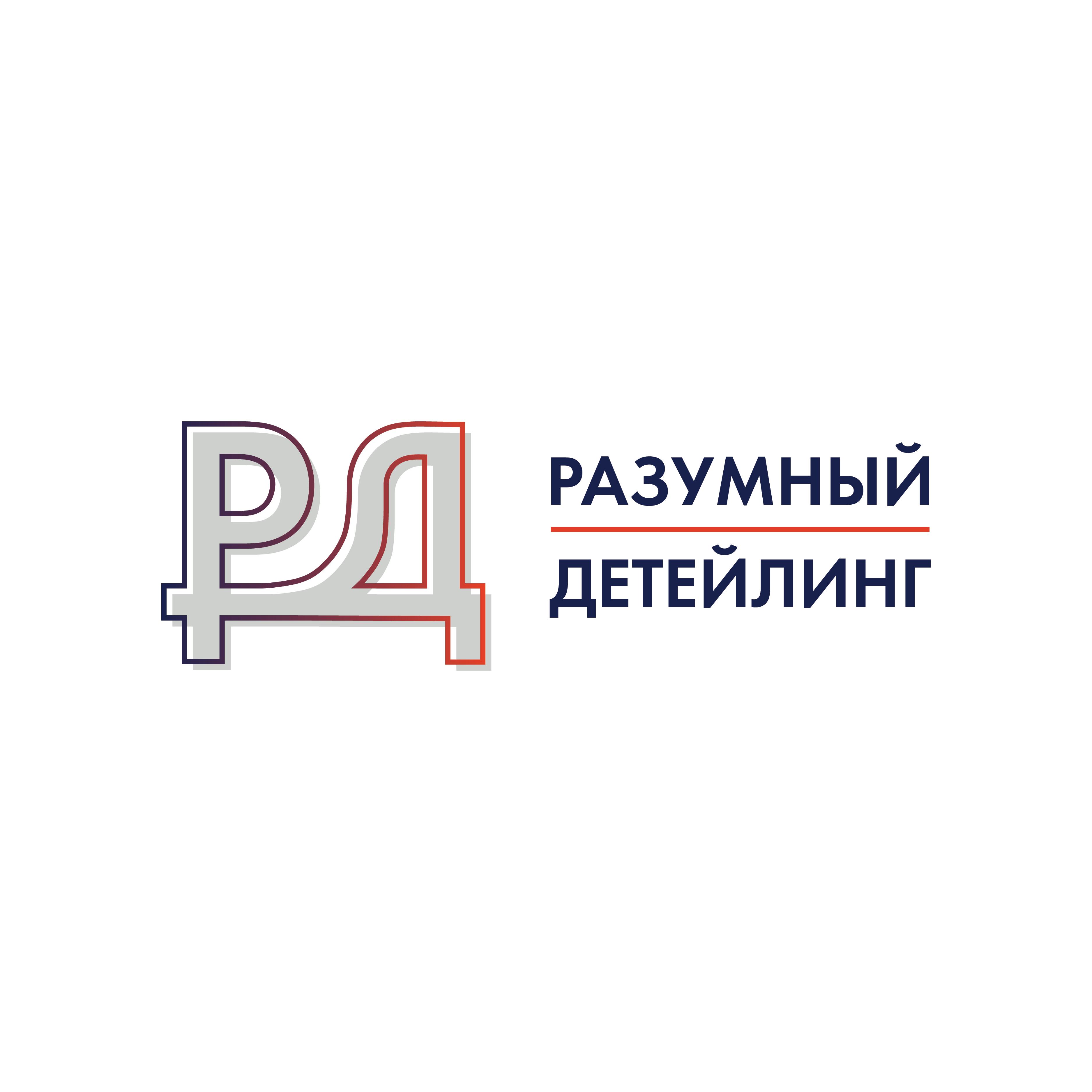 Ребрендинг логотипа  фото f_9805ae1d1384c87f.png