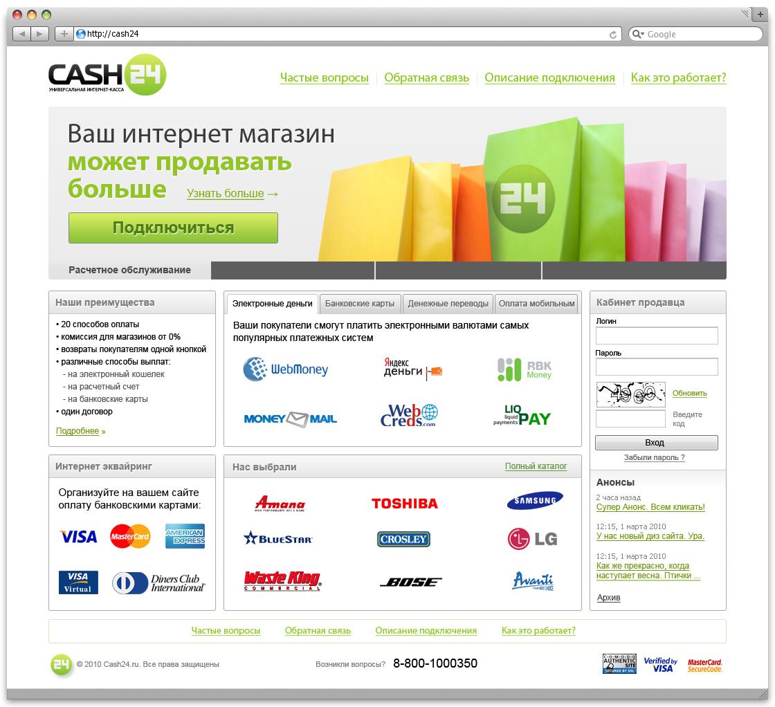 Cash24 - Main