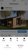 Строительство домов | Инстаграмм