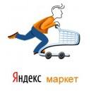 Загрузка данных с ЯндексМаркет
