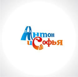 Логотип и вывеска для магазина детской одежды фото f_4c85d4d893c0d.jpg
