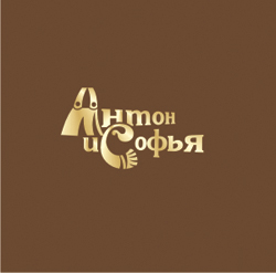 Логотип и вывеска для магазина детской одежды фото f_4c85d4e013a84.jpg
