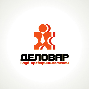 """Логотип и фирм. стиль для Клуба предпринимателей """"Деловар"""" фото f_504484a676c67.jpg"""