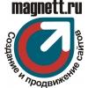 magnett