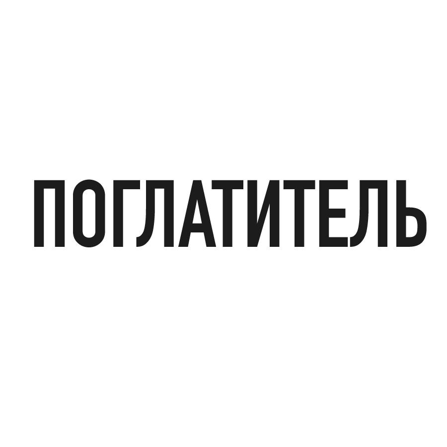 Нейминг: придумать название для продукта фото f_5755d7002e590753.jpg