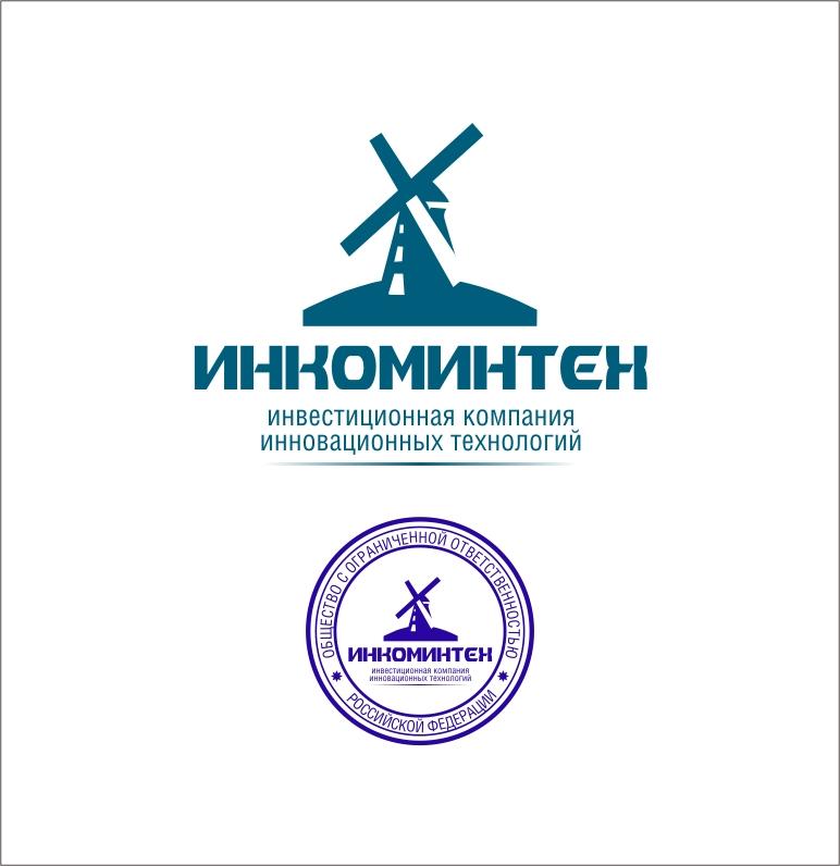 """Разработка логотипа компании """"Инкоминтех"""" фото f_4d9fdd4c0d410.jpg"""