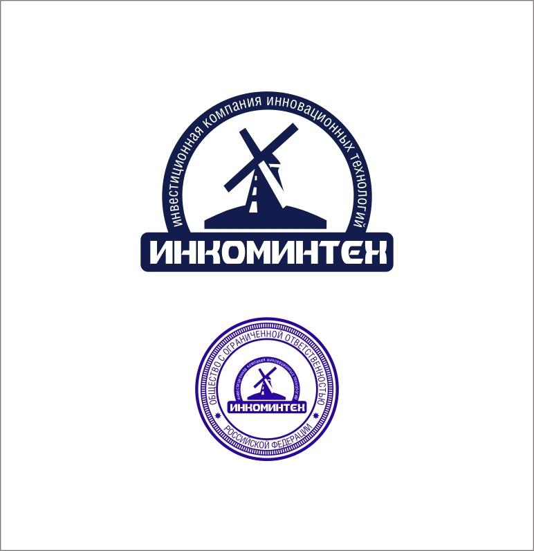 """Разработка логотипа компании """"Инкоминтех"""" фото f_4d9fdd518890a.jpg"""