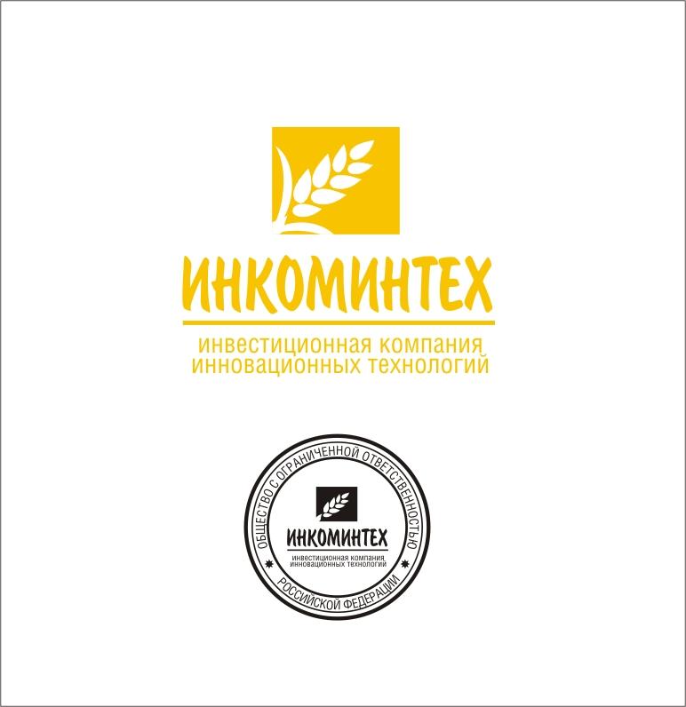 """Разработка логотипа компании """"Инкоминтех"""" фото f_4d9fdd56d34f7.jpg"""