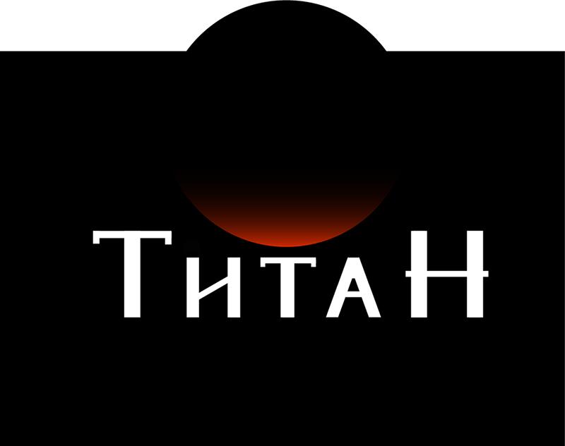 Разработка логотипа (срочно) фото f_1925d4a8e726893e.jpg
