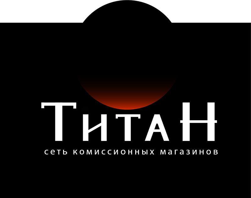 Разработка логотипа (срочно) фото f_9295d4bdf74460d1.jpg