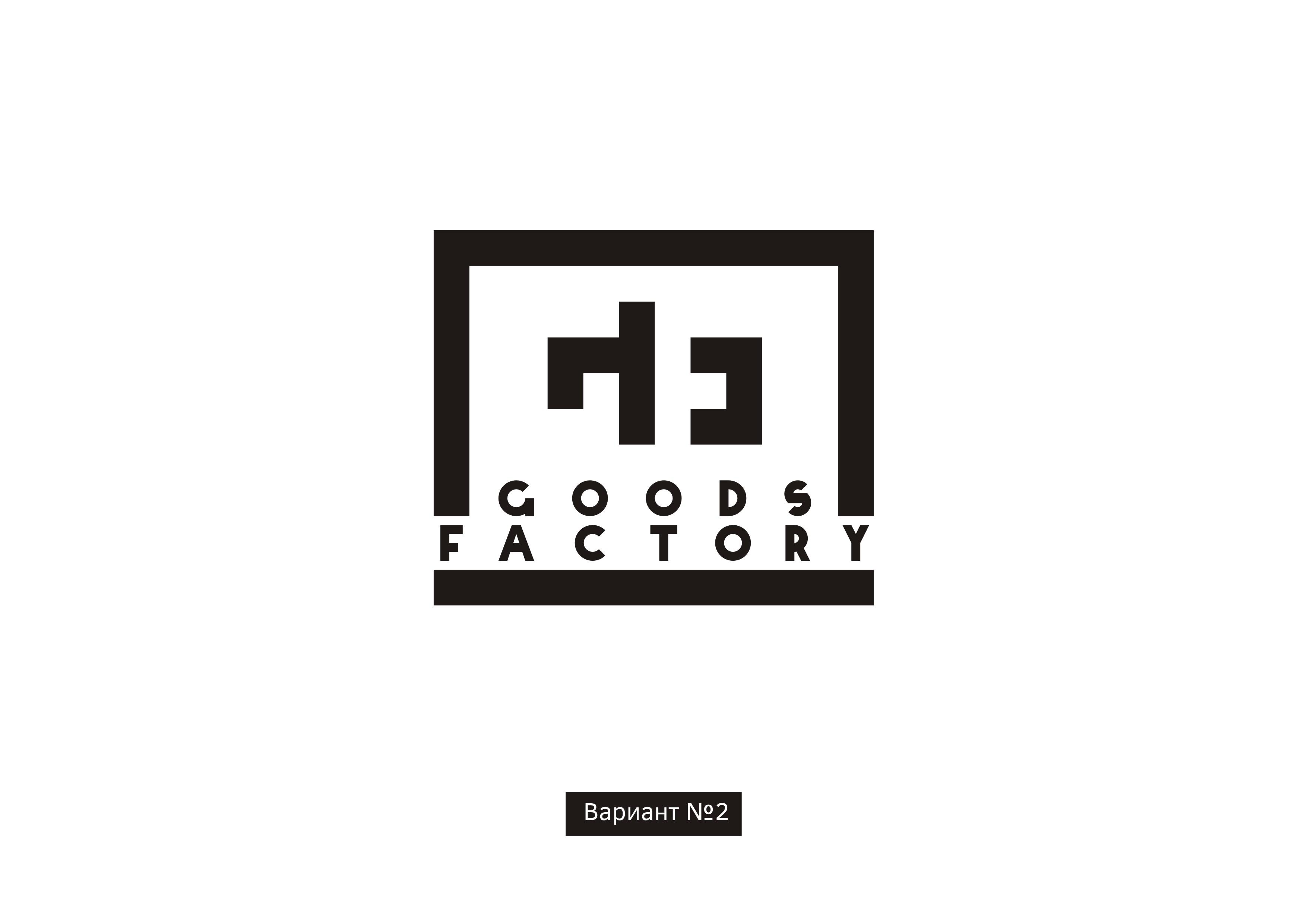 Разработка логотипа компании фото f_418596ba21998998.jpg