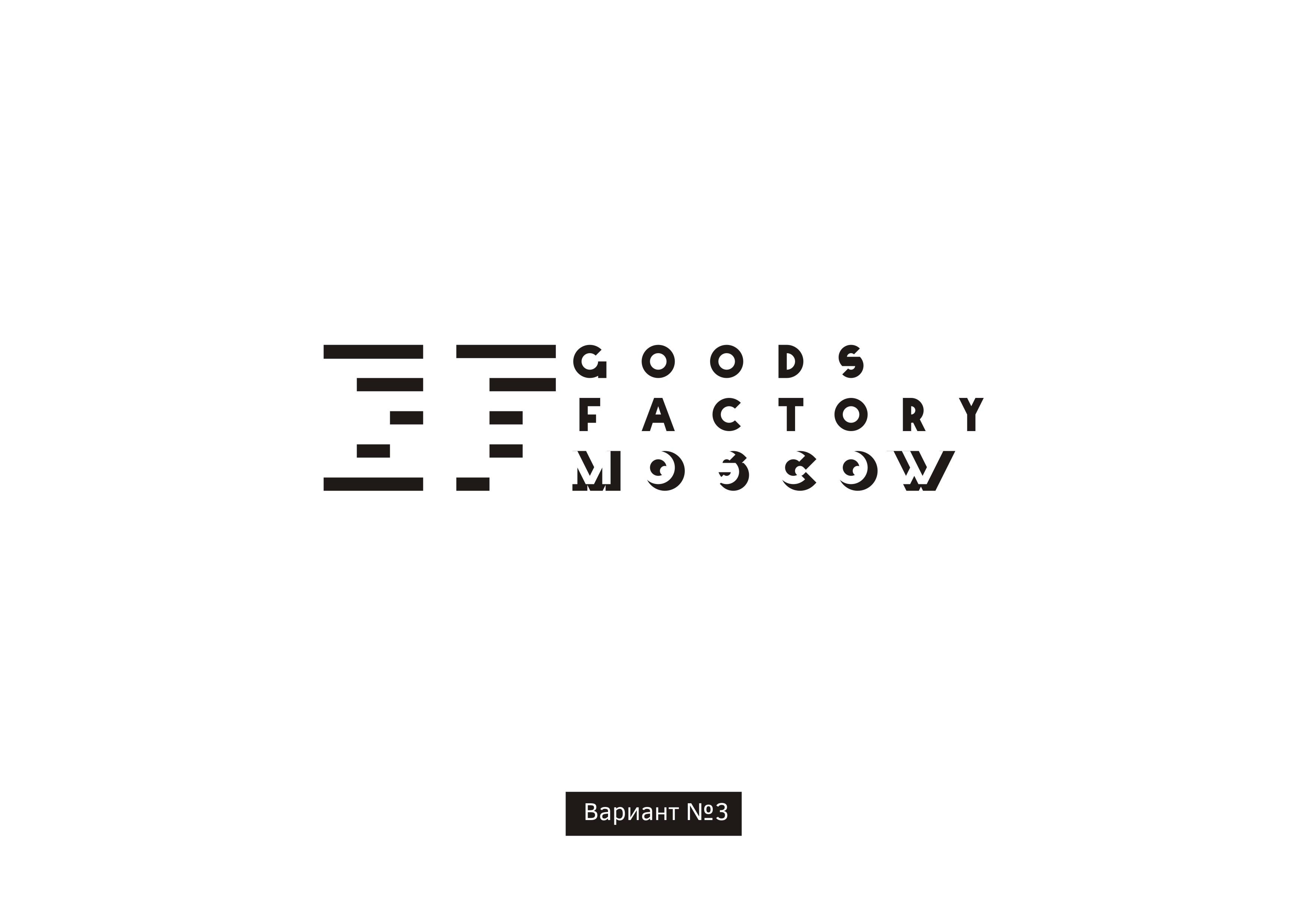 Разработка логотипа компании фото f_518596ba21f0176f.jpg