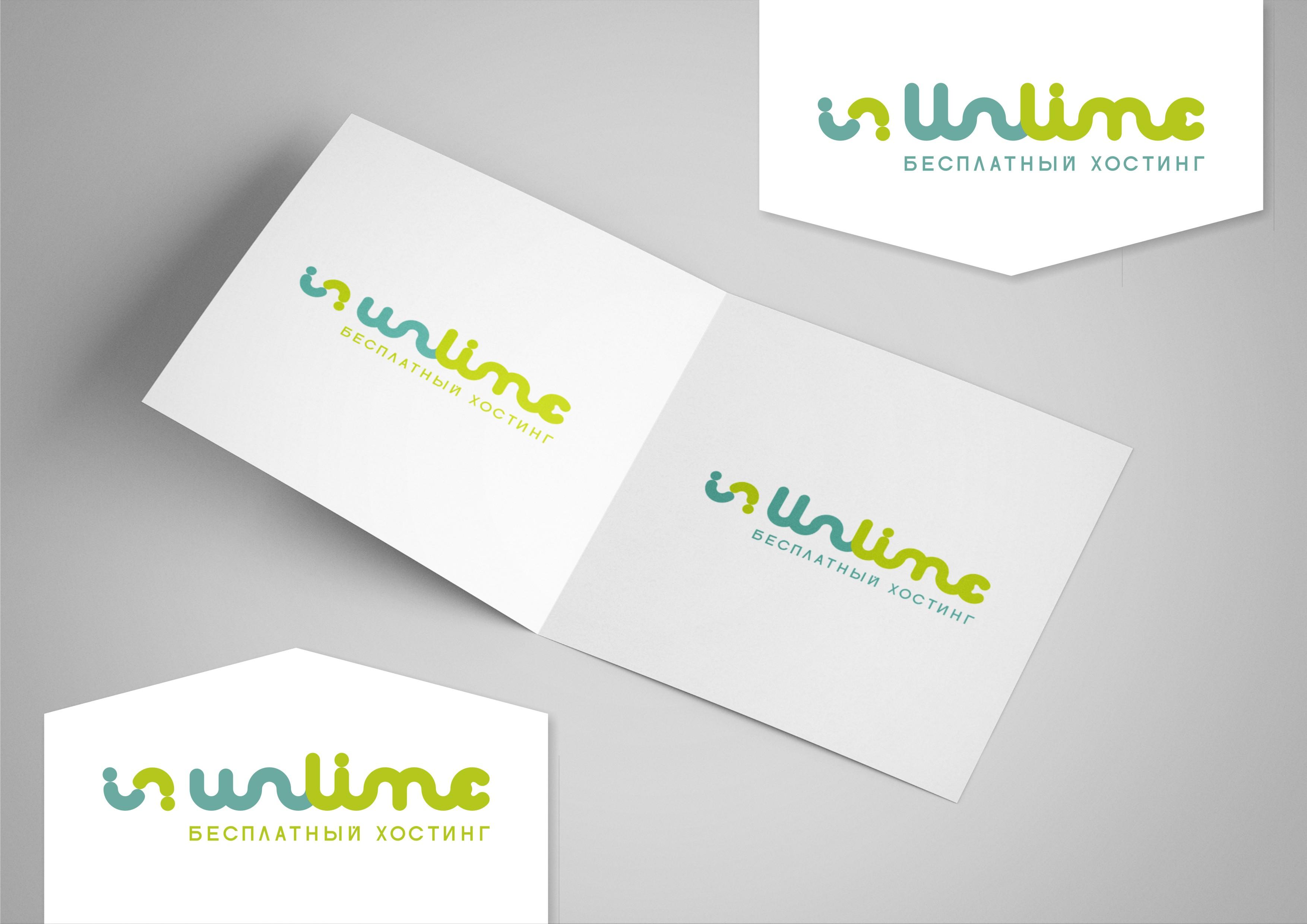 Разработка логотипа и фирменного стиля фото f_541595d22f2ea5ec.jpg