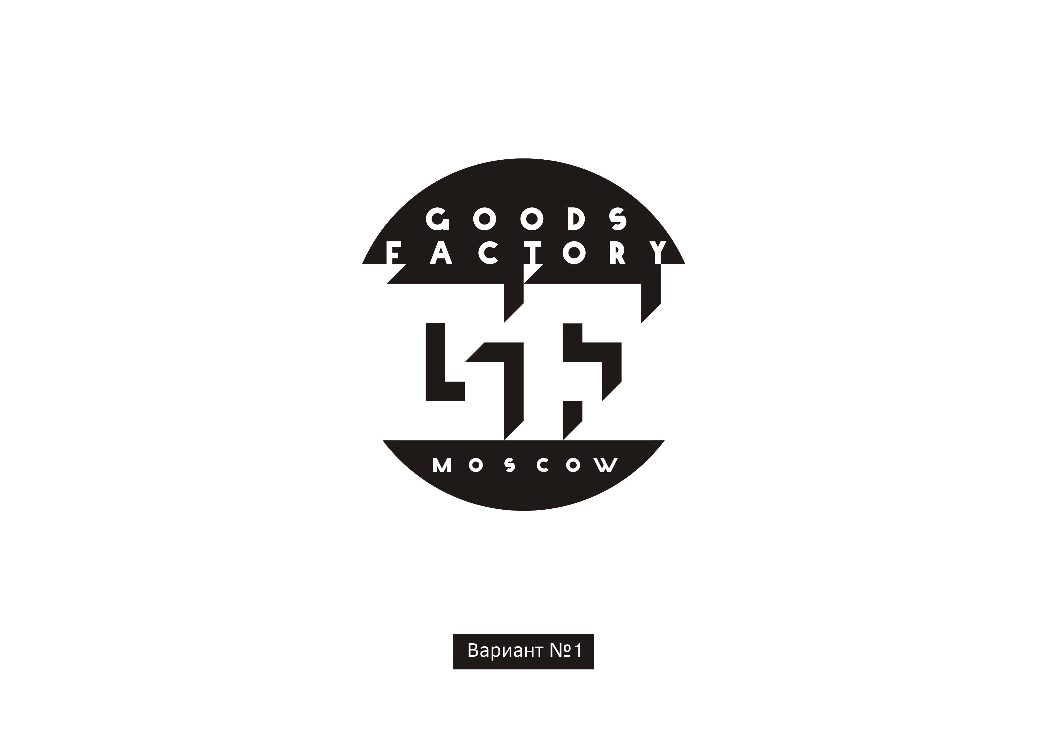 Разработка логотипа компании фото f_702596ba212f33b6.jpg