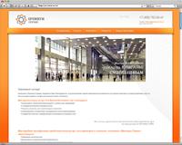 Перевод сайта на CMS Joomla 2.5