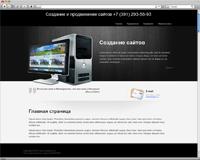 Создание сайта Joomla 2.5