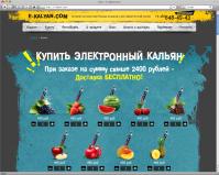 Разработка сайта по верстке