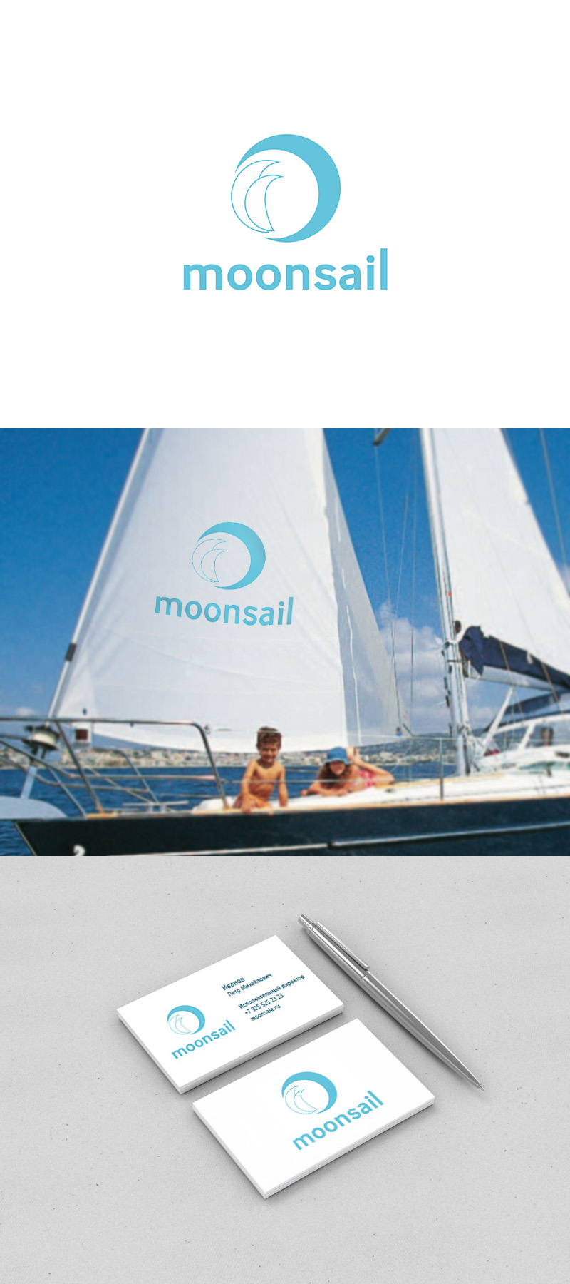 логотип moonsail