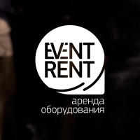 Аренда оборудования для праздников eventrent