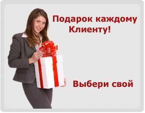 Баннер для сайта hadley.ru