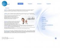 Компания ГЕОбалт (внутренняя, вар1)