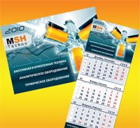 Квартальный календарь MSHT