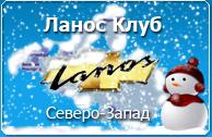 Новогодняя версия логотпа для форума