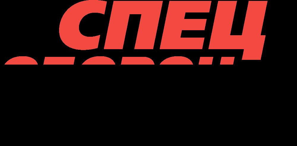 Лого СпецОборонСтрой