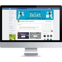 интернет магазин Салат 3
