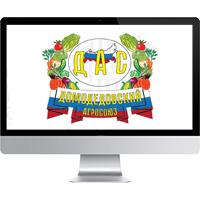 отрисовка лого ДАС