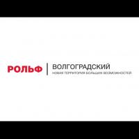 intro logo ROLF