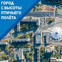 """Территория"" - приложение РУДН"