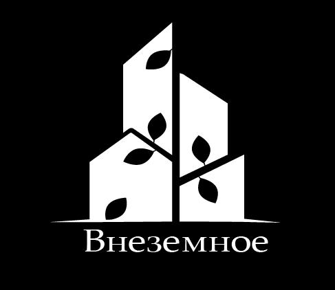 """Логотип и фирменный стиль """"Внеземное"""" фото f_0385e7918b3b7aa6.png"""