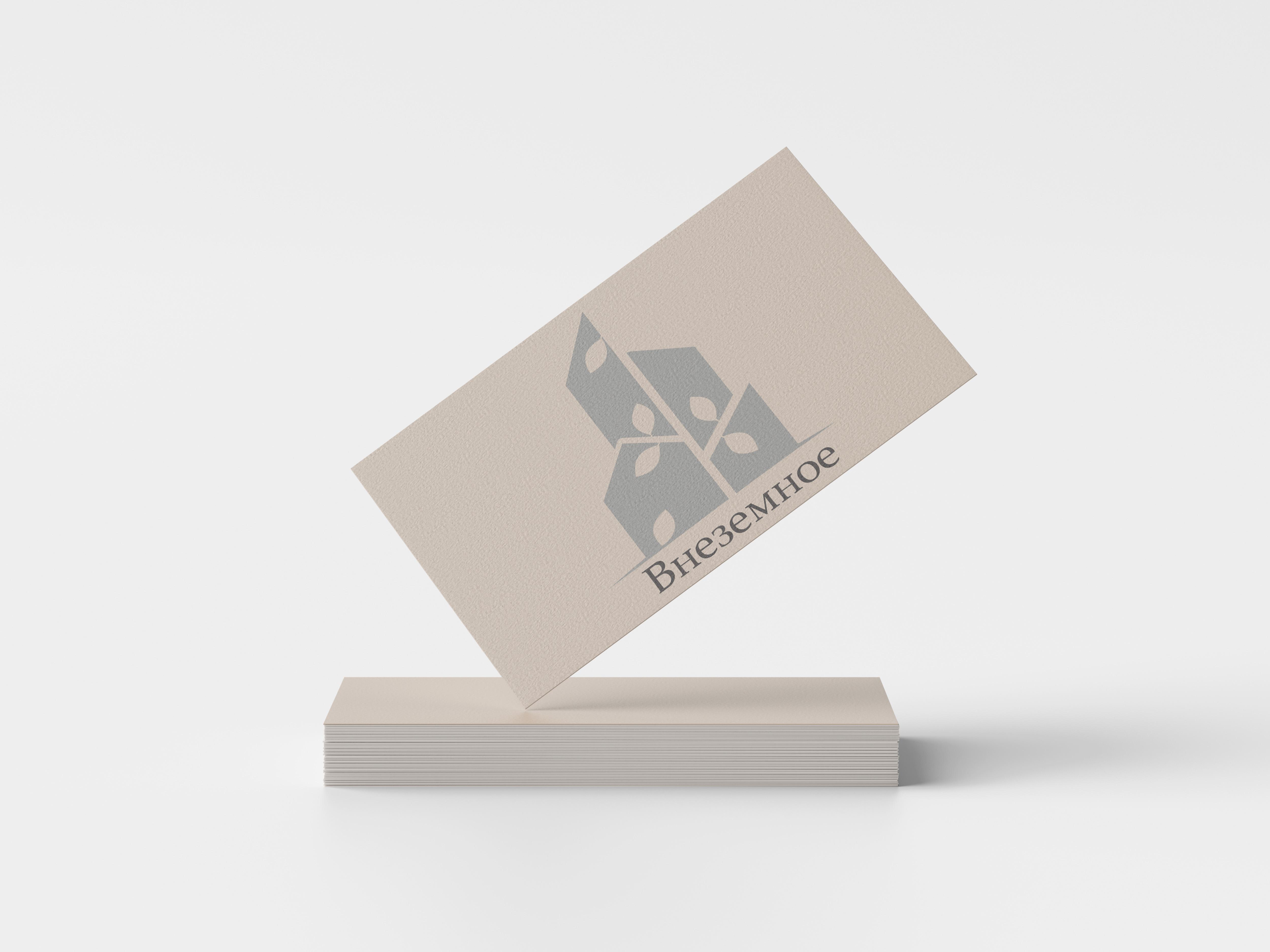"Логотип и фирменный стиль ""Внеземное"" фото f_2895e7918a37fc15.jpg"