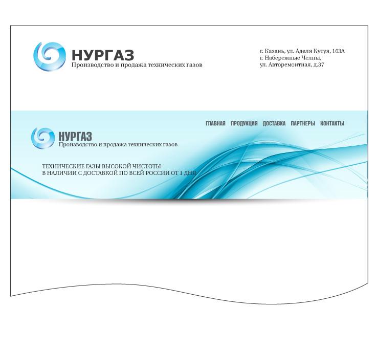 Разработка логотипа и фирменного стиля фото f_4205da02dfd514d9.jpg