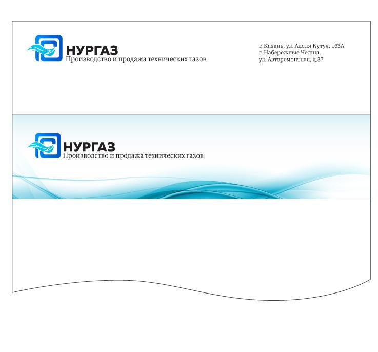 Разработка логотипа и фирменного стиля фото f_8875da02df875ce6.jpg