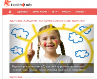 Интернет-портал Health4lady