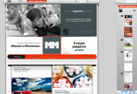 """Научно-популярный журнал """"Машины и Механизмы"""""""