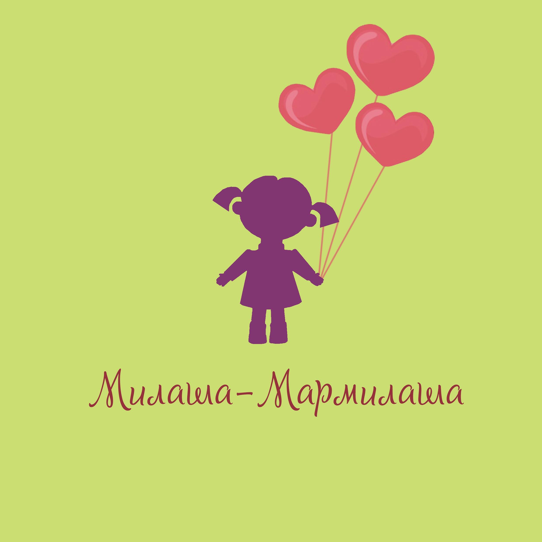"Логотип для товарного знака ""Милаша-Мармилаша"" фото f_1725874cea2c5f54.jpg"