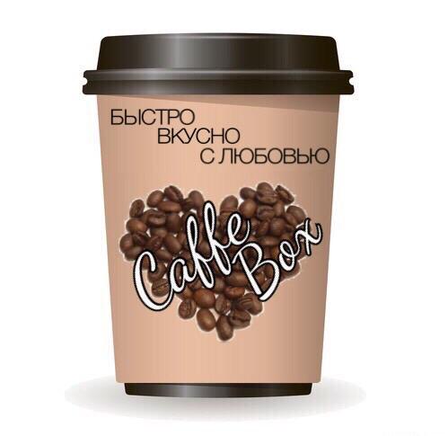 Требуется очень срочно разработать логотип кофейни! фото f_6585a0b3b04cfbb8.jpg