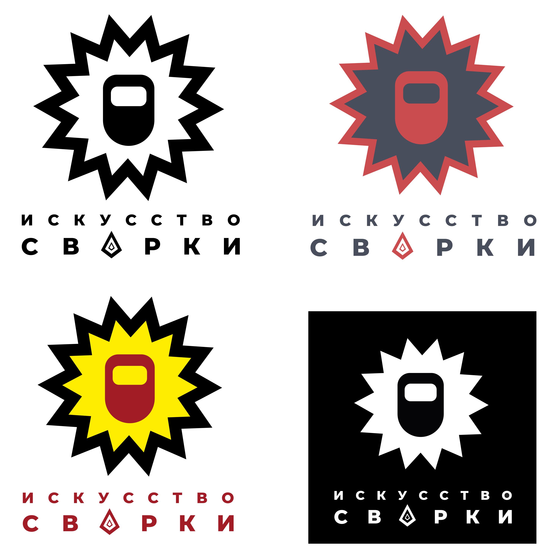 Разработка логотипа для Конкурса фото f_5515f6d1a51dadf2.jpg