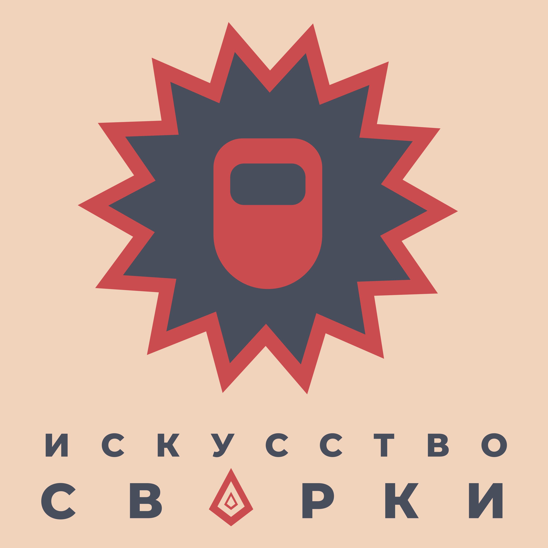 Разработка логотипа для Конкурса фото f_8785f6d1978a6875.jpg