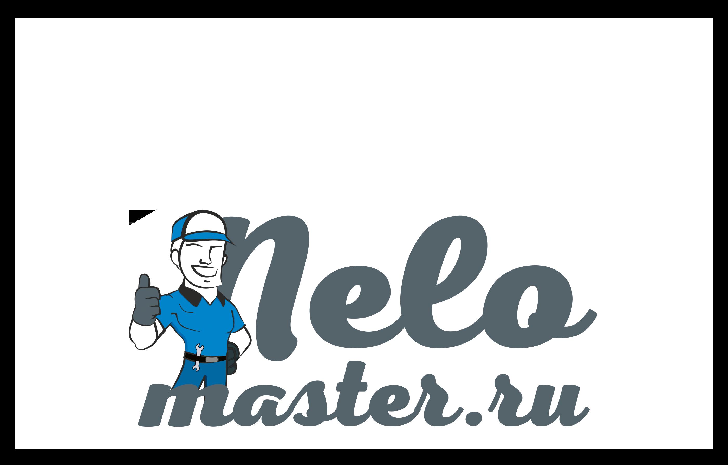 """Логотип сервиса """"Муж на час""""=""""Мужская помощь по дому"""" фото f_6605dbd872f6febd.png"""