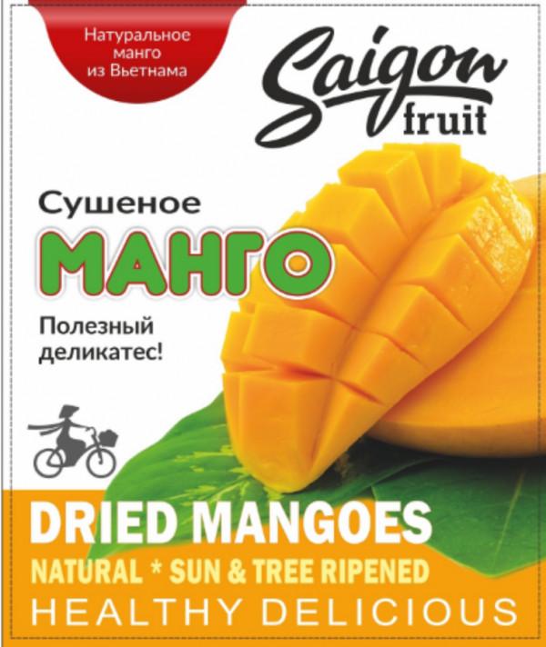 ПОЛИГРАФИЯ/ дизайн этикетки для манго