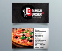 ВИЗИТКА/ для ranch burger